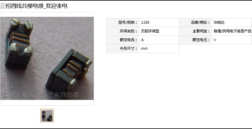 DT862型三相四有功电度表是一种感应系电能表,适用于三相门交流电网计量参比频率为51Hz的三相四线有功电度表。若电度表配用互感器时,需将窗口读到的电度表数乘以互感器的倍率后,才是实际度数。该产品特点是结构合理、性能稳定