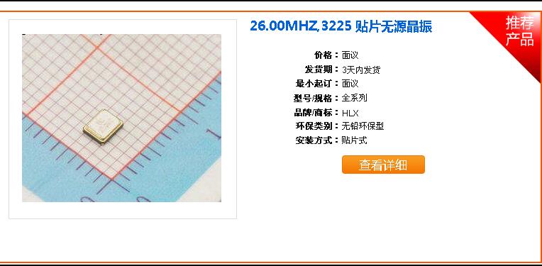 ad转换电路     系统所用的ad转换芯片为ad7705