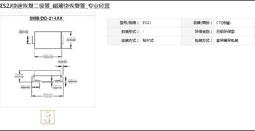 k2645开关电路原理图