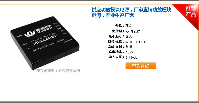 【图】lm4702功放模块电路图电源电路