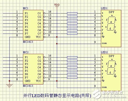 十几种常用led驱动电路图