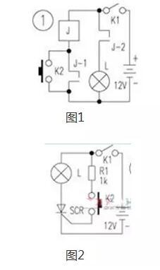 可控硅当中的锁存器电路解析
