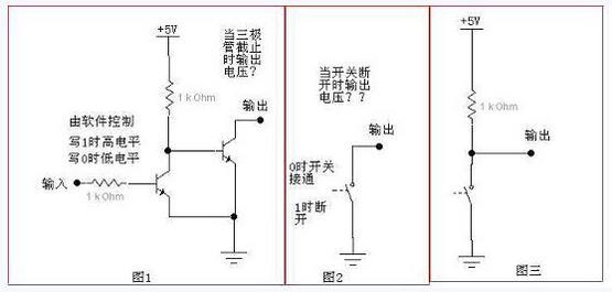 555驱动场效应电路图