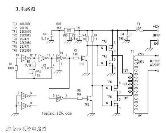 其输出功率取决于mos场效应管和电源变压器的功率