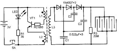 一种电子灭蚊电路的设计方法