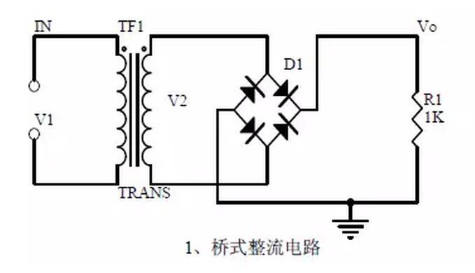 法拉第电磁感应定律电路图