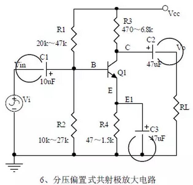 1、元器件的作用、电路的用途、电压放大倍数、输入和输出的信号电压相位关系、交流和直流等效电路图。 2、电流串联负反馈过程的分析,负反馈对电路参数的影响。 3、静态工作点的计算、电压放大倍数的计算。 4、受控源等效电路分析。 七、 共集电极放大电路(射极跟随器)