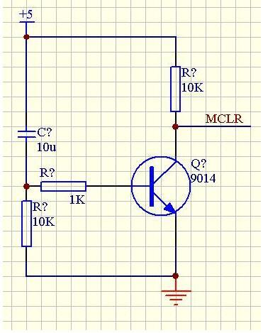 【E电路】pic系列单片机复位电路