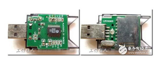 目前电路板的焊接工艺大致上分可以成全板焊