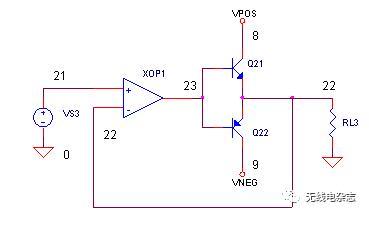 并使用两只组成图腾柱结构的三极管构成提供电流的