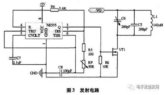 【图】基于msp43o单片机的无线充电器电路设计充电