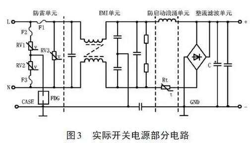 电路是用压敏电阻来防范雷浪涌电流