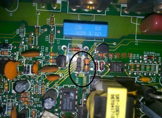 pcb电路板故障主要还是集中在元器件上面,像电容,电阻,电感,二极管