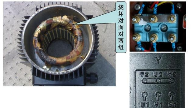 声:测量电动机接线柱
