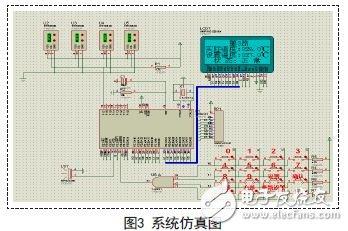 单片机的智能温度预警系统教学案例