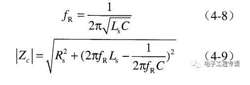 �P于�V波�容、去耦�容、旁路�容作用及其原理