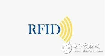 RFID的分类、应用及使用案例