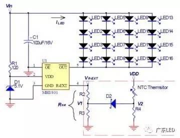 """""""LED+智能""""照明系统与传感技术"""