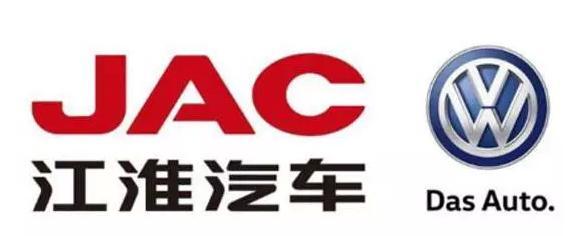 江淮大众合资企业项目合肥动工