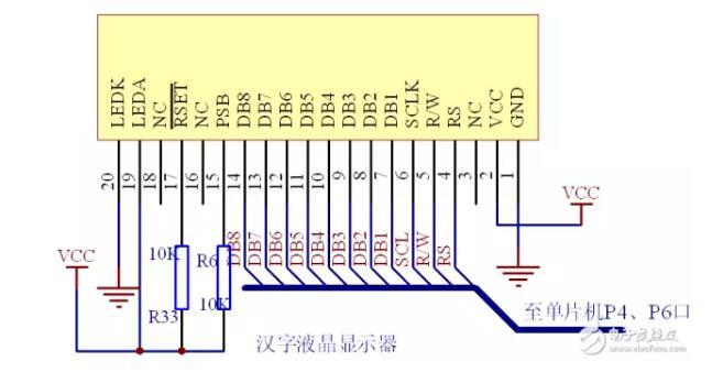 c21-sc807电路图