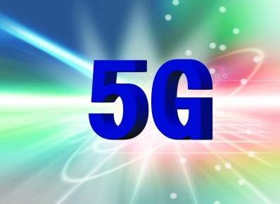 中国5G全面开展 凝聚全产业链参与