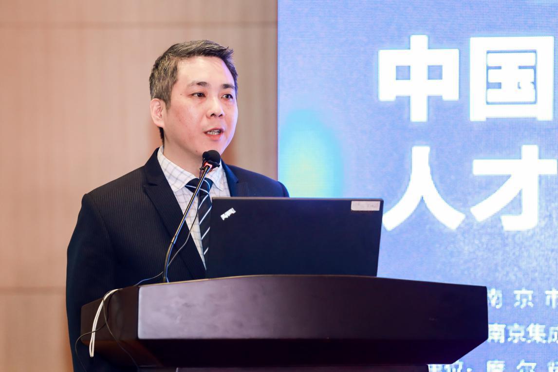 打造中国集成电路产业新高地 南京江北新区发力破解人才瓶颈
