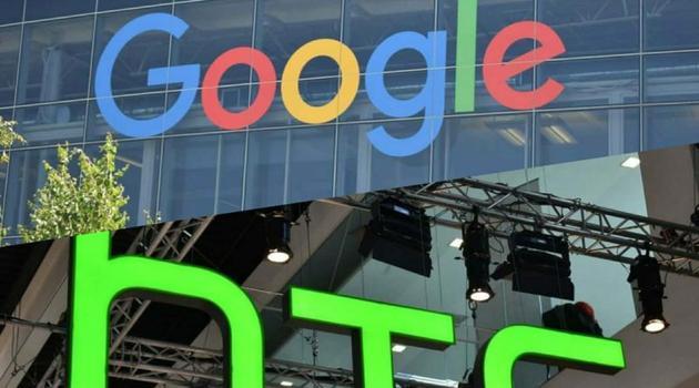传谷歌收购HTC手机相关业务:金额或为3.3亿美元