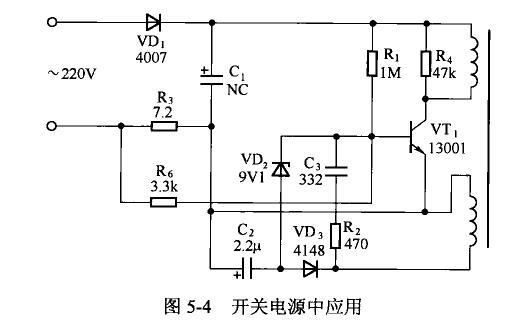 开关变压器的反馈绕组产生的感应脉冲经vd3整流,c2滤波后产生一个与