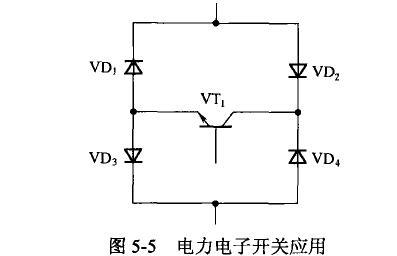 外电路电流方向