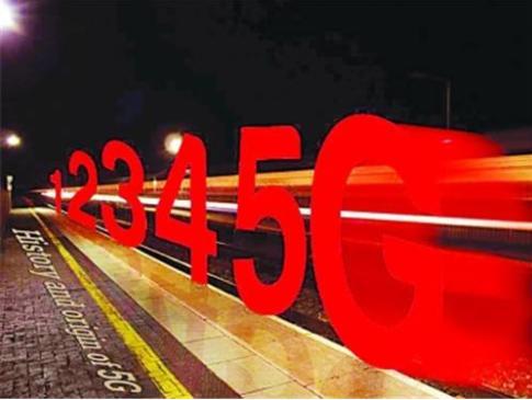 中国移动四方面发力推进5G重构商业模式