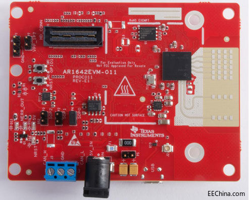 大联大世平集团推出基于TI产品的车载短程雷达解决方案