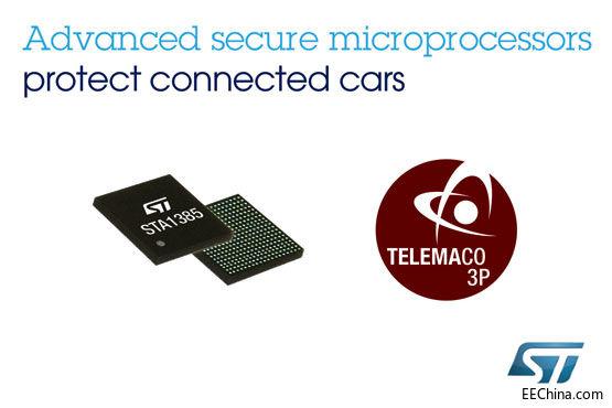 ST先进的内置安全模块汽车处理器保护互联网汽车