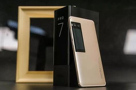 双面屏手机风口将至 各厂商是否值得放手一搏?