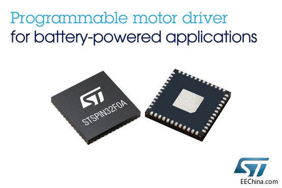 ST推出内置32位MCU的电机驱动器,简化电池供电机器人和电器设备的电机控制系统