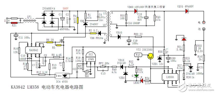 ka3842_lm358电动车充电器电路