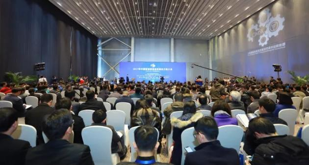 2017年中国智能制造系统解决方案大会在京召开
