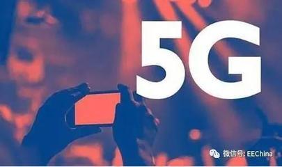 英特尔发布5G基带XMM 8060