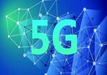 华为邓泰华:成功的5G网络必备三大元素