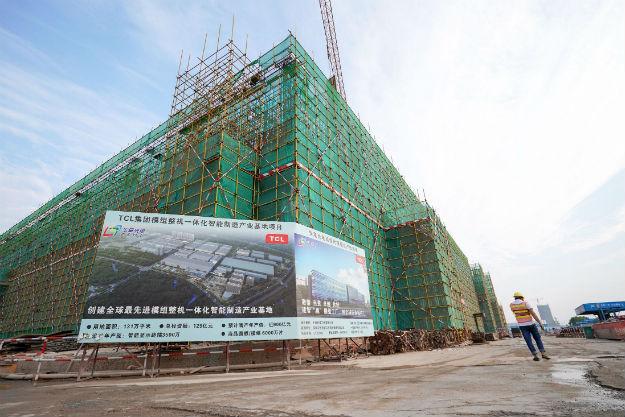 惠州将成全球最大彩电生产基地 TCL千亿级巨无霸项目独家解码