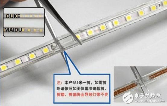 led灯带怎么接线_led灯带安装接线图解