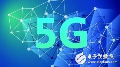 5G网络切片技术简介