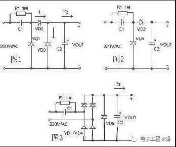 几个最简单实用的电容降压原理电路图分析电源电路 电路图 捷配电子市场网图片