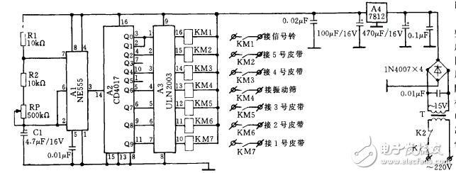 ULN2003在自动延迟电路中的应用