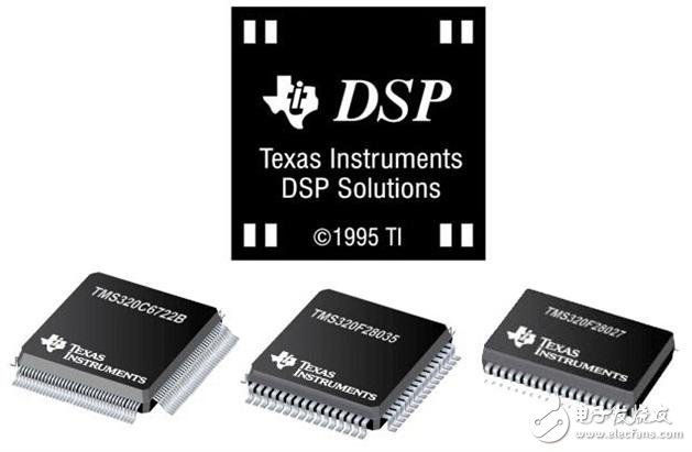 dsp芯片可分为哪几个存储区