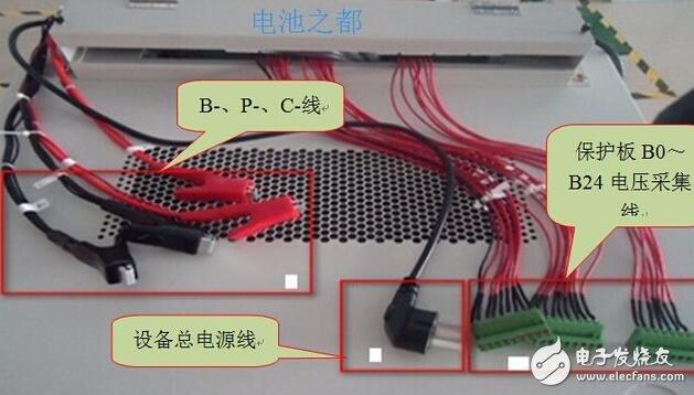 锂电池保护板几种接线方法介绍
