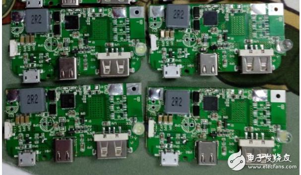 IP5318英集芯快充移动电源解决方案介绍