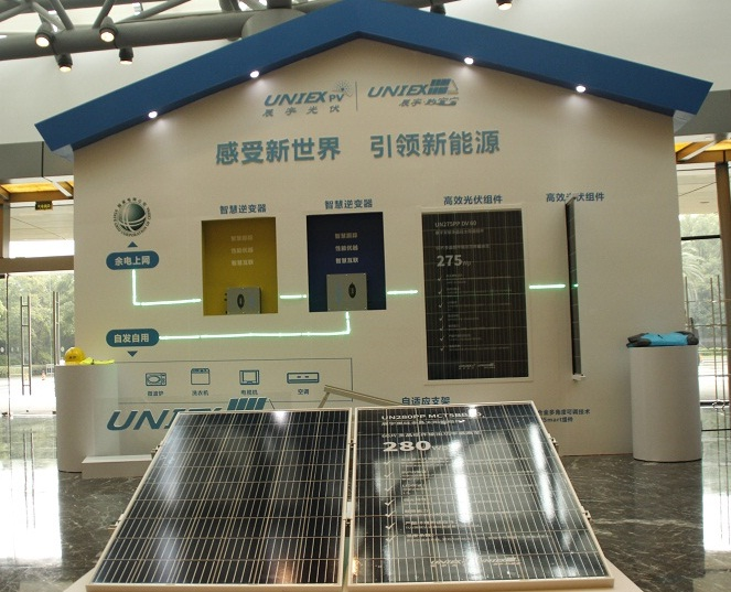 【年终盘点】2017年太阳能光伏行业十五大户用系统