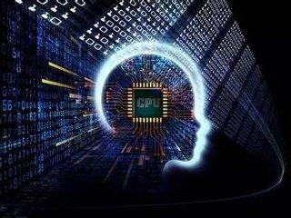 人工智能芯片或引发计算体系的革命性变革