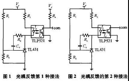 光耦隔离器的运用