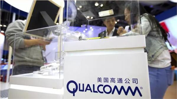 欧盟批准高通收购恩智浦 芯片业最大并购交易将完成